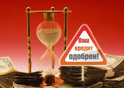Бессрочный договор займа: образец расписки, договор займа